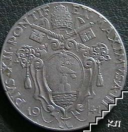 50 чентесими / 1941 / Ватикан