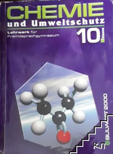 Chemie und Umweltschutz. Lehrwerk für Fremdsprache Gymnasium 10. klasse