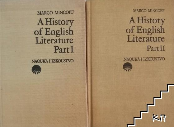 A History of English literature. Part 1-2