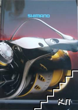 Shimano. Каталог за Европа 2008