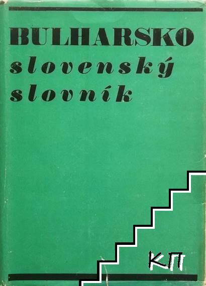 Bulharsko-slovensky slovnik / Българско-словашки речник