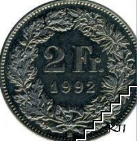 2 франка / 1992 / Швейцария