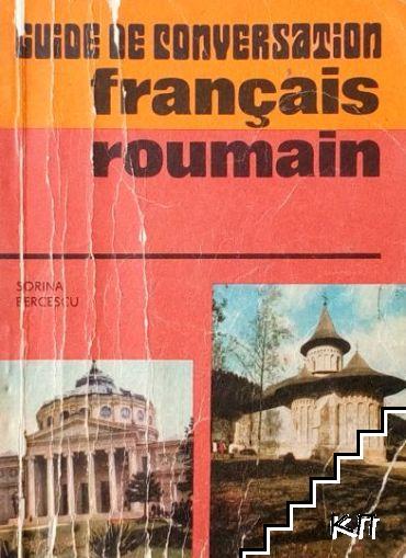 Guide de convesation Français-Roumain