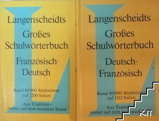 Langenscheidts Großes Schulwörterbuch: Deutsch-Französisch / Französisch-Deutsch
