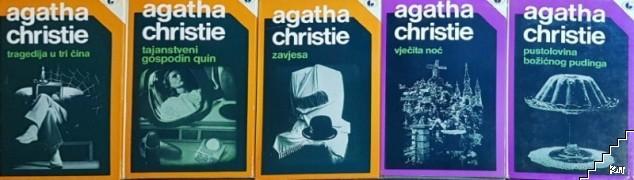 Agatha Christie. Комплект от 5 книги