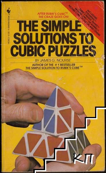 The Simple Solutions To Cubic Puzzles