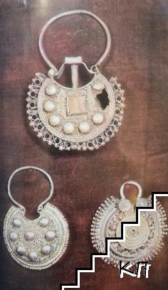 Bulgarian Jewellery (Допълнителна снимка 1)