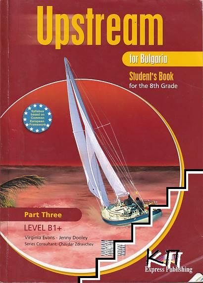 Upstream for Bulgaria. Level B1 + Student's Book / Workbook