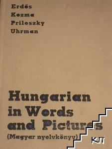 Hungarian in Words and Pictures: A Textbook for Foreigners