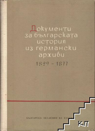 Документи за българската история из германски архиви 1829-1877