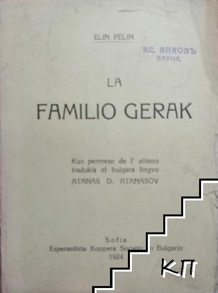 La Familio Gerak
