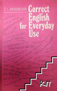 Correct English for Everyday Use / Английский без ошибок