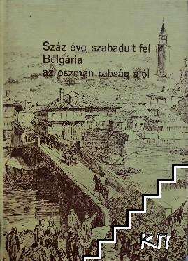Száz éve szabadult fel Bulgária az oszmán rabság alól