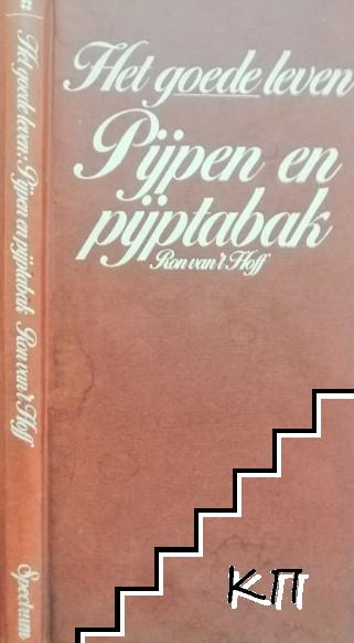 Het Goede Leven: Pypen En Pyptabak