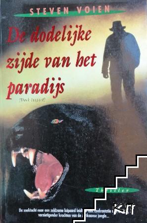 De dodelijke zijde van het paradijs