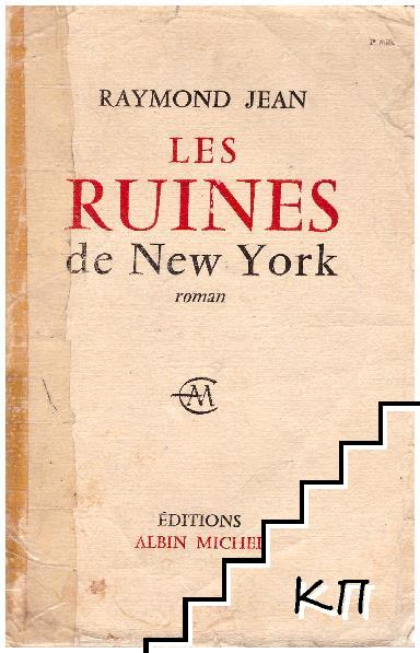 Les ruines de New York
