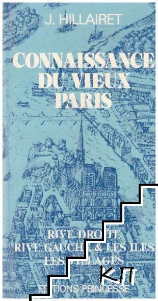 Connaissance du vieux Paris
