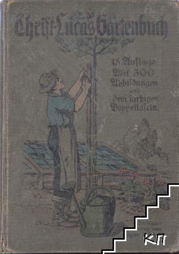 Schrift-Lucas Gartenbuch