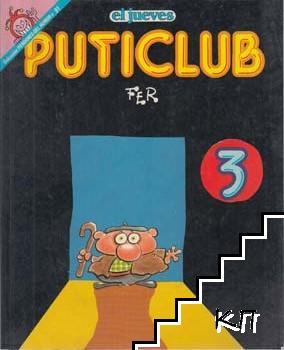 Puticlub
