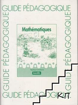 Mathématiques CI. Livre du maître