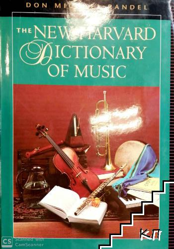 The New Harvard Dictionary of Music