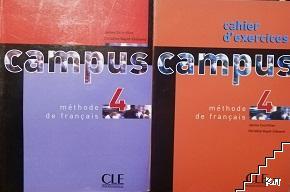 Campus 4. Méthode de français