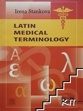 Latin medical terminology