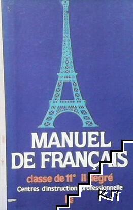 Manuel de Français classe de 11e ll degré