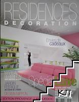 Residences decoration. № 90 / 2010