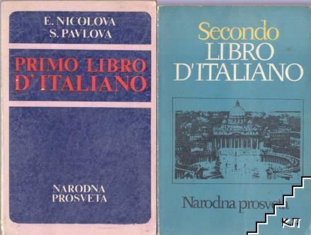 Primo libro d'italiano / Secondo libro d'italiano