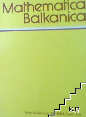 Mathematica Balkanica