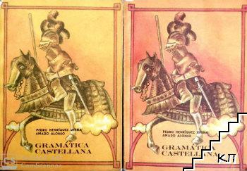 Gramática castellana. Parte 1-2