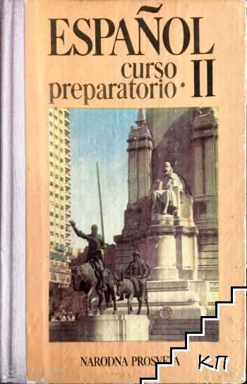 Español. Curso preparatorio 2
