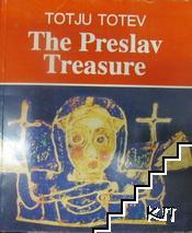 The Preslav treasure