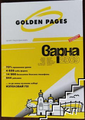 Golden pages. Варна 2009