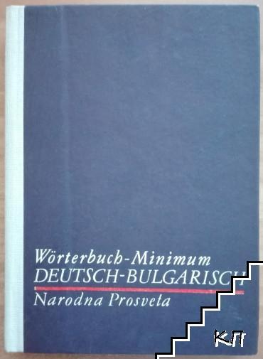 Wörterbuch-Minimum deutsch-bulgarisch in drei Stufen