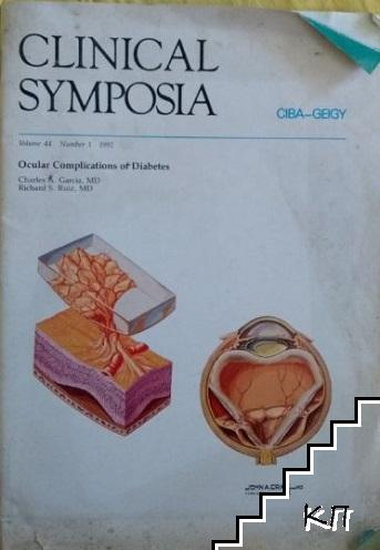 Clinical symposia. Vol. 44 / November 1992