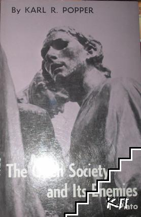 The Open Society And Its Enemies. Vol. 1: The Spell of Plato