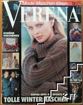 Verena. Бр. 12 / 1991
