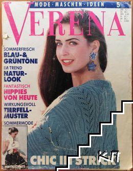 Verena. Бр. 5 / 1993