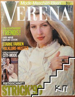 Verena. Бр. 3 / 1990