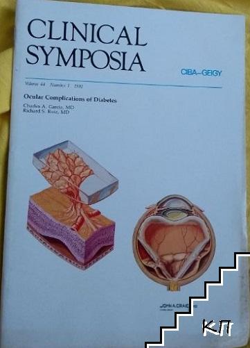 Clinical symposia. Vol. 44 / November 1992