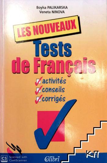 Les nouveaux tests de français