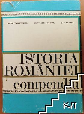 Istoria Romaniei (compendiu)