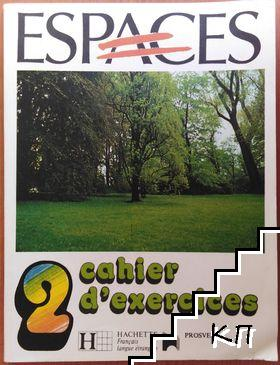 Espaces. Cahier d'exercices 2