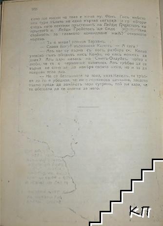 Приключенията на Тарзана: Неукротимиятъ Тарзанъ (Допълнителна снимка 3)