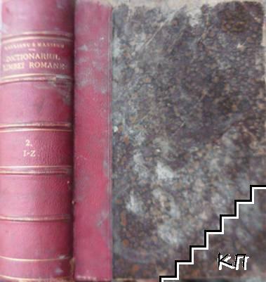 Dictionariulu Limbei Romane. Tomu 2: I-Z