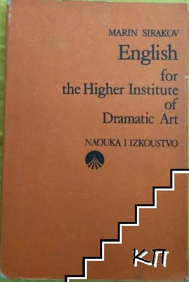 English for the Higher Institute of Dramatic Art