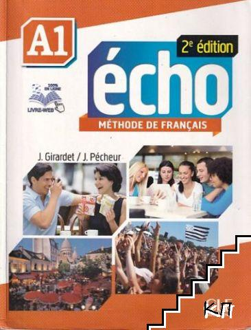 Echo. A1