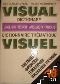 Visual Dictionary English-French / Dictionnaire thematique visuel anglais-français